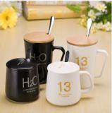 Taza de cerámica de la leche de la taza de café de la taza de té de la taza colorida