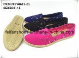 新しい女性の注入のズック靴の余暇の靴(FFPY0619-01)