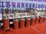 botella de 304 productos farmacéuticos del acero inoxidable 316L con el tapón de tuerca