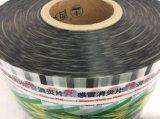 Película laminada farmacéutica para las cápsulas y las tablillas de empaquetado (PET/AL/PE)