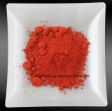 GMP 공장 공급 약제 급료 비타민 B12 Mecobalamin (Methylcobalamin) 분말
