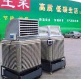 Dispositivo di raffreddamento di aria mobile per il condizionamento commerciale ed industriale