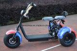 3개의 바퀴 Citycoco Harley 스쿠터
