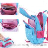 Sac à dos chaud Yf-Lb1707 d'école primaire de loisirs de mode de vente