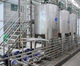 Iogurte simples sistema de fermentação com enchimento Cup