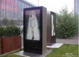 46inch LCD Outdoor Floor Standing Player Display LCD Display Outdoor Digital Signage