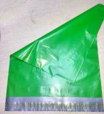 Custom PE почтовый конверт с фронтальной подушки безопасности электронной почты курьера на уплотнение