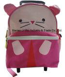 Schoolbag, lindo Cartoon escuela infantil para niños bolsas de hombro la bolsa de libros