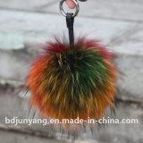 長い毛の毛皮POM POM Keychainのアライグマ