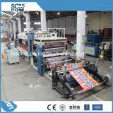 ペット/Film/Paper油圧出版物機械