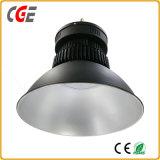 高品質産業ライトLED高い湾ランプ屋内ランプ50With100W LED高い湾ライト