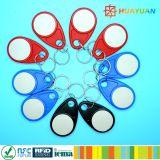 접근 제한 125kHz 아BS EM4200 TK4100 RFID Keyfob