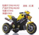 Funciona con batería caliente de venta de motocicletas para niños