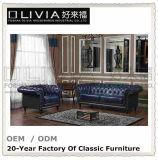 Italien-neue moderne echte lederne Sofa-geschnittenmöbel