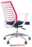 現代オフィスのナイロンおよび網アームオフィスの椅子の家具(B2014-E)