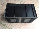 Escaninho plástico componente Eco-Friendly antiestático da circulação