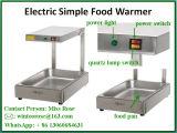 製造業者の携帯用支えがないビュッフェの簡単な食糧ウォーマー