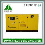 conjunto de generador diesel eléctrico insonoro refrigerado por agua de 118kVA Deutz