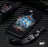 iPhoneGeval van de Toebehoren van de telefoon voor iPhone6/6s/7/7plus Volledige Defensie TPU