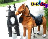 大人のための馬の歩く動物の乗車
