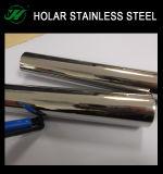Tubo de acero inoxidable Alibaba del precio del acero inoxidable 304 del tubo