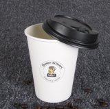 Qualité de la cuvette de papier de café