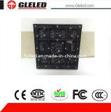 Indicador de diodo emissor de luz de anúncio interno comercial