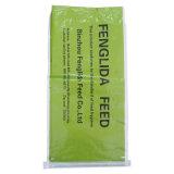 Plastique de haute qualité 5 kg de riz de sacs tissés en PP