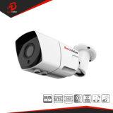 De Sécurité CCTV analogiques de surveillance vidéo HD 5MP Ahd Bullet Caméra avec objectif varifocale