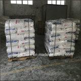De hoge Fabrikant van /Mc/ van de Ether van de Cellulose van de Viscositeit verkoopt HPMC/Hemc/CMC/HEC 9004-67-5