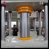 Нажмите кнопку машины для приготовления пищи для панорамирования / нагнетательного цилиндра