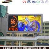 P10 Outdoor SMD pleine couleur Affichage LED fixe pour la publicité vidéo