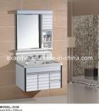 浴室の虚栄心(AM-2330)