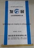 Matériau neuf et sac tissé par pp estampé coloré d'alimentation d'emballage
