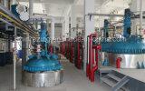 発酵する有効な重量の損失の薬剤Orlistat CAS 96829-58-2および統合