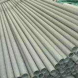 Qualitäts-Edelstahl Pipe 304h Grade