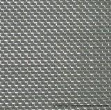 Windowsスクリーンに使用するアルミニウム金網