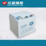 batería de plomo recargable 12V40ah