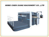 Machine se plissante du papier Cx-1650 ondulé et de découpage plate