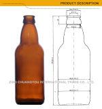 ビール(383)のための特別な形330mlのキャップのガラスビン