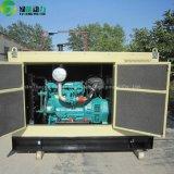 Ouvrir le type mobile insonorisé générateur diesel avec Cummins Engine