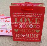 カスタム幸せなバレンタインデーの印刷紙のギフト袋のきらめき愛クリスマスのプレゼント袋