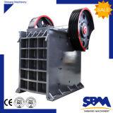Precio de piedra confiable de la máquina de la trituradora de China mini para la venta