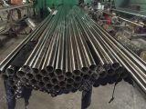押されたステンレス鋼の管