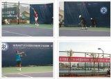 SpuのテニスはItfが修飾するフロアーリングシステムを遊ばす
