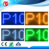 P10 LED表示パネルの赤くか白いまたは黄色いLEDのモジュールを広告する