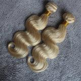 ボディ波カラー#613ブロンドのRemy毛のよこ糸