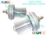 E40 LED 산업 빛 120