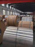 装飾に使用するCc/DCの熱い販売1100のアルミニウムコイル