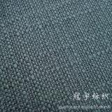 Brushed Backingの模造Linen Sofa Fabric